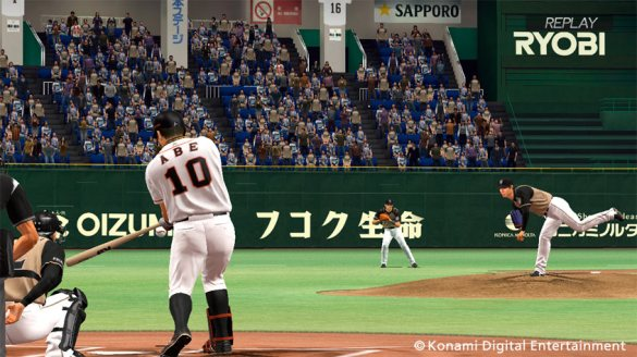 Japanese Baseball Video Game